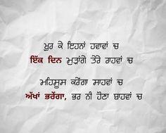 Me Quotes, Motivational Quotes, Punjabi Love Quotes, It Hurts, Heart Broken, Positivity, Words, Designer Dresses, Blog