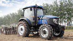 Tractor_Agricultural Equipment _Products_Lovol Heavy Industry CO. Tractors, Industrial, Vehicles, Products, Rolling Stock, Industrial Music, Vehicle, Gadget, Tools