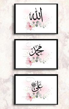 Islamisches Set Allah Mohammad saw. Ali r. Allah Wallpaper, Islamic Quotes Wallpaper, Calligraphy Wallpaper, Islamic Decor, Islamic Wall Art, Mode Poster, Islamic Posters, Arabic Calligraphy Art, Calligraphy Alphabet