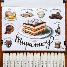 Desserts Drawing, Recipe Drawing, Cute Food Drawings, Copic Marker Art, Food Sketch, Watercolor Food, Bullet Journal Art, Food Journal, Food Illustrations