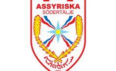 Сириус - Ассириска