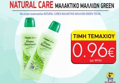 NATURAL CARE ΜΑΛΑΚΤΙΚΟ ΜΑΛΛΙΩΝ GREEN ΜΟΝΟ 0.96€