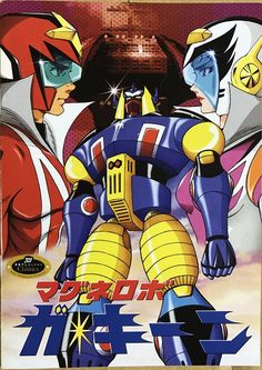 Magne Robo Gakeen (1976) by Kazuhiro Ochi