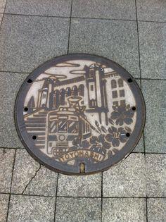 Toyohashi city, Aichi, Japan