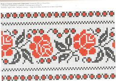 Embroidery Stitches, Embroidery Patterns, Hand Embroidery, Loom Bands, Palestinian Embroidery, Cross Stitch Borders, Bead Loom Patterns, Tapestry Crochet, Knitting Charts