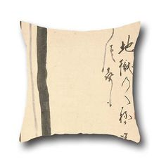 Pillow Covers Of Oil Painting Ekaku Hakuin  They Kick When Fired 16 X 16 Inches  40 By 40 Cmbest Fit For Indoorfloorloverteens Boyswifekids Girls Both Sides -- You can find more details by visiting the image link.