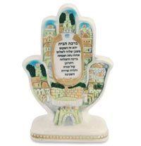 Hamsa - My Jewish Learning