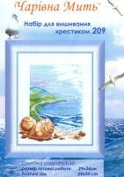 Gallery.ru / Фото #15 - Морские обитатели, пейзажи - Tatjana-vas
