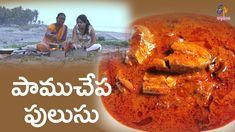 PamuChepa Pulusu | Teera Prantha Ruchulu | 30th June 2018 | ETV Abhiruchi - YouTube How To Cook Fish, Cooking, 30th, Youtube, June, Food, Kitchen, Essen, Meals