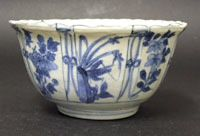 MING PORCELAIN. WANLI or TIANQI c.1600 - 1625. Ming Porcelain A Wanli or Tianqi Kraak Porcelain 'Crow Cup' Bowl, Late Ming c.1600-1625. Decorated with a Bird in the Well of the Bowl.