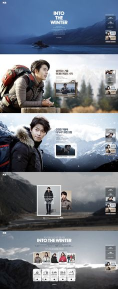K2 이벤트 페이지 2015