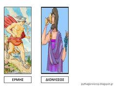 Πυθαγόρειο Νηπιαγωγείο: ΜΥΘΟΛΟΓΙΑ Athena Goddess, Ancient Greece, Greek Mythology, Bookmarks, Roman, Baseball Cards, Fictional Characters, Marque Page, Fantasy Characters