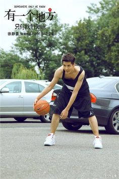 """kris in """"somewhere only we know"""""""