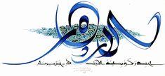 DaSeyn: La calligrafia islamica. Dalla calligrafia ai graffiti ultima parte