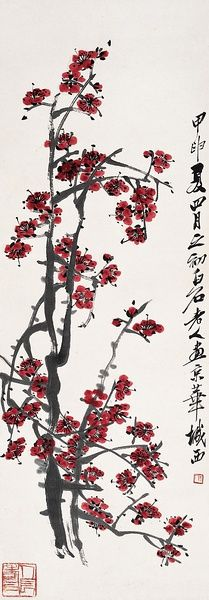 走过路过的先生的相册-齐白石 Japan Painting, Ink Painting, Chinese Brush, Japan Art, Chinese Painting, Tatoos, Monochrome, Japanese, Flowers