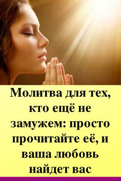 Psychology, Prayers, Thoughts, Love, Health, Books, Movie Posters, Prayer, Quotes