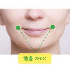 ほうれい線や二重あごなどが気になって無くしたいと思ったことはないですか? ほうれい線はあると顔がぐっと老けるだ…