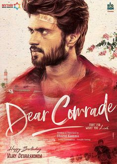 Dear Comrade 2020 – Full Cast & Crew Watch Movie & Trailer - Dear Comrade is a South Indian film. The name of the director of this film is Bharat Kamma. Tamil Ringtones, Movie Ringtones, Telugu Movies Download, Full Movies Download, Tamil Movies Online, Hindi Movies, Prime Movies, Film World, Movies