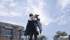 Amazing Boyfriend, Best Boyfriend, Kdrama, Korean Drama, Chinese, Asian, Cute, Amazing Girlfriend, Boyfriends