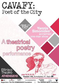 @EllinikoTheatro presents Yannis Simonides's acclaimed theatrical poetry performance, CAVAFY: Poet of the City. Show Dates: 18-19/06/2018 and 24-25/06/2018 at 21:00 Media Sponsor: @Kroma_Magazine  #KROMAmag #artexhibition #athens #artmobile