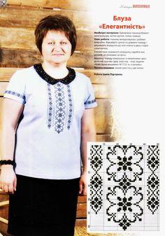 Photo from album on Yandex. Blackwork, Palestinian Embroidery, Fillet Crochet, Cross Stitching, Smocking, Needlepoint, Cross Stitch Patterns, Needlework, Diy And Crafts