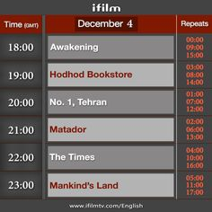 Good morning from Iran! Today's #iFilm schedule.