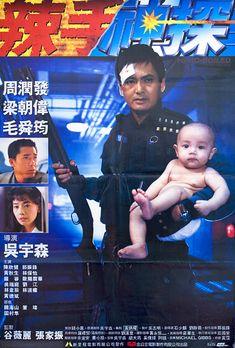Lat sau san taam (Hard Boiled), 1992 - Hong Kong poster