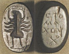 Talismans - Magical gem: Lion-headed figure holding tabula (A) στομάχου (B)