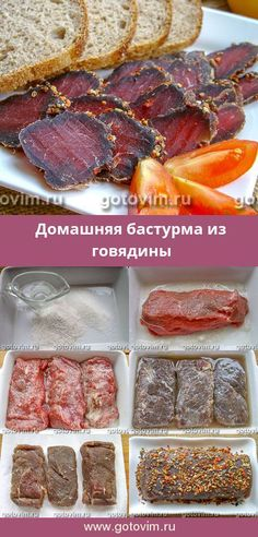 Recipe with picture # beef Pork Recipes, Food Pictures, Steak, Good Food, Food And Drink, Beef, Meals, Foods, Spices