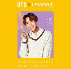 Gwangju, Bts Suga, Jhope, Jung Hoseok, Dancing King, Stage Name, Bts J Hope, About Bts, Bts Members