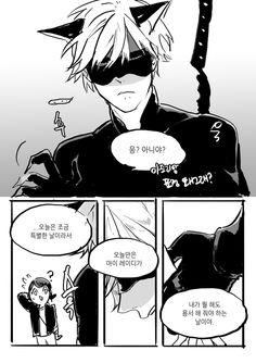 레이디버그- Kiss the girl under the mistletoe
