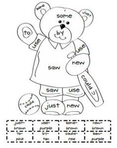 free read and color with sight words great for centers get six free worksheets - 1st Grade Coloring Sheets