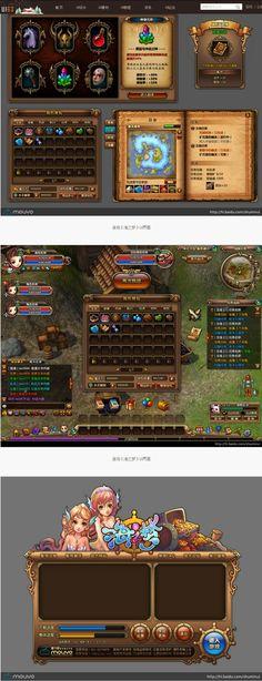 "Game ""Sea of Dreams"" UI interface _UI road"