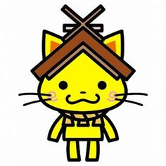 Shimanekko, the mascot of Shimane Prefecture in Japan.  Shimane + Neko (cat in Japanese) = Shimanekko.
