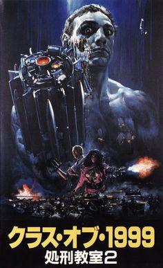 Japanese poster for Class of 1999 (Mark L. Lester, 1990)