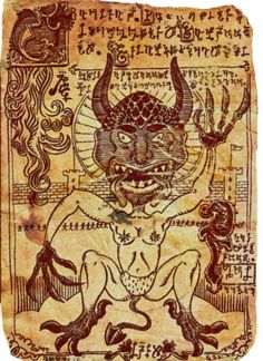 Illustration of a Devil found in the century medieval manuscript Codex-Gigas. According to legend the book was written by a monk who sold his soul to the devil. Medieval Manuscript, Medieval Art, Illuminated Manuscript, Codex Gigas, Gravure Photo, Satanic Art, Occult Art, Art Brut, Arte Popular