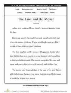 short vowels quiz first grade reading vowel sounds and free printables. Black Bedroom Furniture Sets. Home Design Ideas