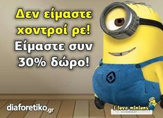 Minion Meme, Minions, Girl Life Hacks, Girls Life, Greek Quotes, Funny Photos, Funny Texts, Picture Quotes, Sarcasm