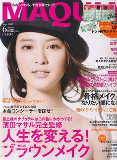 Emi Takei - MAQUIA 2012 June Issue