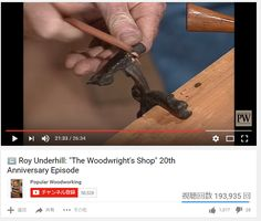 """Gyazo - Roy Underhill: """"The Woodwright's Shop"""" 20th Anniversary Episode - YouTube - Google Chrome"""