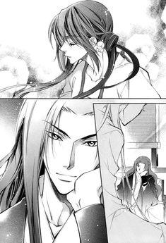 Gu Fang Bu Zi Shang 8 Page 7