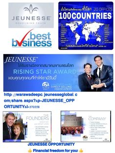 JEUNESSE OPPORTUNITY http://warawadeepc.jeunesseglobal.com/share.aspx?&p=JEUNESSE_OPPORTUNITY&l=370358 Financial freedom for you: Every company promises rewards that are financial. We promise rewards that are so much more than just money—they change outlooks, reshape goals and dreams, and transform the way people experience life. With one of the most lucrative and truly balanced compensation plans around, the Jeunesse Financial Rewards Plan is able to reward more people with more money.