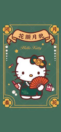 Sanrio Wallpaper, Hello Kitty Wallpaper, Kawaii Wallpaper, Pink Hello Kitty, Sanrio Hello Kitty, Sanrio Characters, Fictional Characters, Kitty Images, Hello Kitty Collection