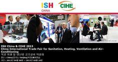 ISH China & CIHE 2013 China International Trade Fair for Sanitation, Heating, Ventilation and Air-Conditioning 북경 위생 및 냉난방 공조설비 박람회