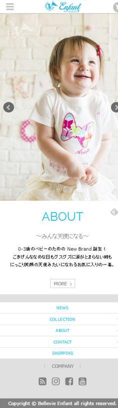 Bellevie Enfant(ベルビーアンファン)公式サイト スマホサイト
