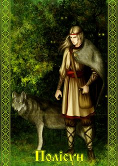 "Polysoon (Lysoon) - ""wolves' God"", deity, that patronized and protected the wolves, helped equable distribution of beasts of prey on the Earth. Also he told to the wolves where the ill animal was, that they had to eat. etc....  Also Polisoon was the God of trade by animals in East Slavic lands.  By legend, the howling of the wolves was the pray to this God and asking of him the food.  Polisoon was shown as human, that had not the shadow.  People believed that this god had the wife Lisoonka…"
