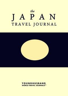 The Japan Travel Journal