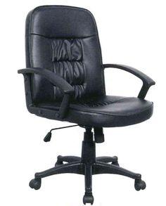 Serge White Low Back Swivel Office Chair Swivel Office