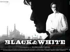 Black & White.  Powerful story.
