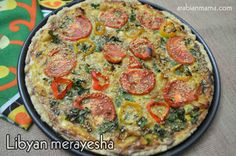 Merayesha - Looks like pizza, but it is not a pizza. Looks like a pie, but this is not your ordinary pie. This dish is a combination of both with so very new toppings. ......   niletorockiescuisine.com